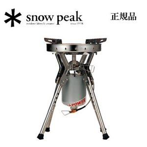 SNOWPEAK スノーピーク ギガパワーLIストーブ剛炎 キャンプ 登山 ストーブ ガス :GS-1000の商品画像 ナビ