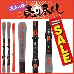 軽快なスキーコントロールと安定性が両立、特にハイスピードの安定性が向上しターン弧の大きさとスピードの...