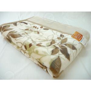 高級 京都西川 二重 襟付き 毛布 シングル 西川 2枚合わせ もうふ 衿付き 二枚合わせ 送料無料|gutusurikaimin