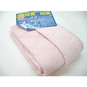 送料無料 敷きパッド 敷パット シングル 100×205 タオル地 リップル シンカーパイル 丸洗いOK |gutusurikaimin