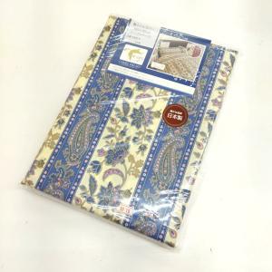 シングル 敷き布団カバー ふとんカバー 布団カバー 敷きカバー 日本製 S 100×200 105×205