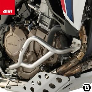 GIVI TN1144OX TNシリーズ ステンレス製エンジンガード/HONDA CRF1000L ...