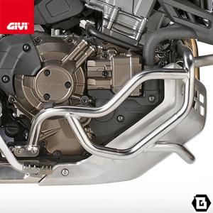 GIVI TN1167OX TNシリーズ ステンレス製エンジンガード/HONDA CRF1000L ...