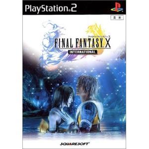 研磨 追跡有 ファイナルファンタジーXインターナショナル PS2(プレイステーション2)