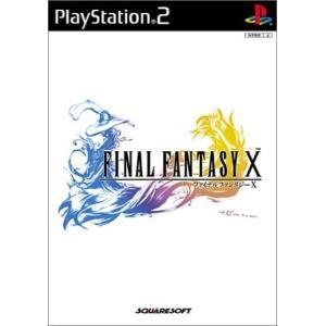 研磨 追跡有 ファイナルファンタジーX PS2(プレイステーション2)