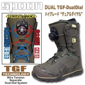 スノーボード ブーツ SPOON-18DUAL デュアル ダイヤル ワイヤー TGF|gyazoonet