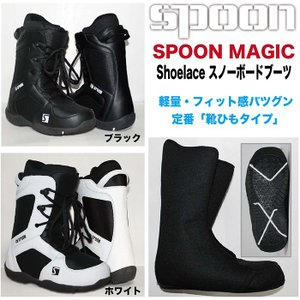 スノーボード ブーツ SPOON-MAGIC シューレース 靴ひも|gyazoonet