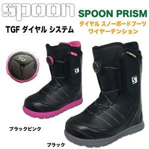 スノーボード ブーツ SPOON-18PRISM ダイヤル ワイヤー TGF|gyazoonet