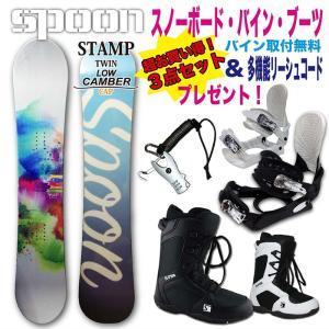 スノーボード バイン ブーツ レディス 3点 セット SPOON STAMP ローキャンバー ツイン リーシュプレゼント|gyazoonet