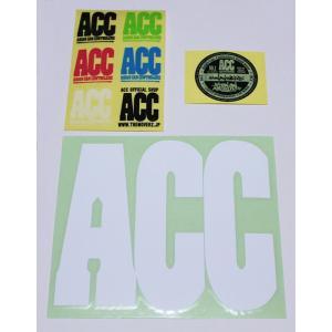 ACC ステッカー 3点セット|gyazoonet