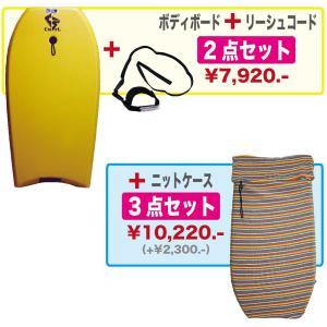 ボディボード メンズ レディス 36 39 42 インチ cosmic surf/CURL リーシュコード 2点セット ニットケース 3点セット 初心者 gyazoonet 02