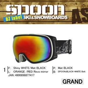 スノーゴーグル ダブルレンズ レンズが透けにくい GRAND SPOONスノーボード gyazoonet