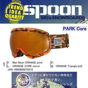 スノーゴーグル ダブルレンズ 傷つきにくいミラーレンズSPOON-PARK Core SPOONスノーボード gyazoonet