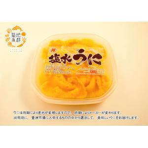 塩水うに 1箱 冷蔵便 築地直送|gyogun|03
