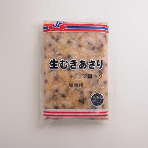 【内容(量)】あさり(生) 1kg 【原材料(産地)】あさり(中国) 【賞味期限】冷凍保存で2ヶ月