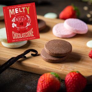 とろける生チョコクッキー楽天ランキング第1位も受賞した 濃厚な生チョコクッキーをご堪能下さい  内容...