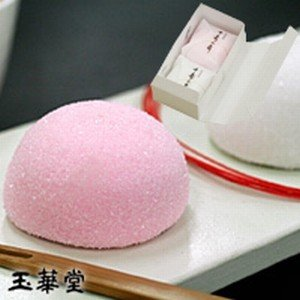 紅白饅頭 千寿の舞 2個入 簡易箱