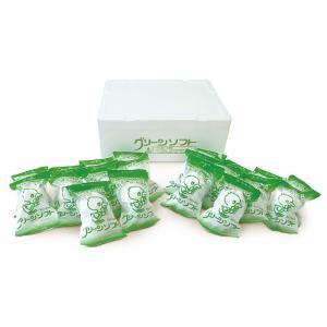 玉林園 グリーンソフト 20個入り  お抹茶入りソフトクリーム (一部離島配送不可)|gyokurin-en