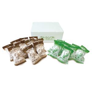 玉林園 グリーンソフト ほうじ茶ソフト 詰め合わせ 10&10セット (一部離島配送不可)|gyokurin-en