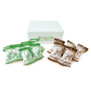 玉林園 グリーンソフト ほうじ茶ソフト 詰め合わせ 10&5セット (一部離島配送不可)|gyokurin-en