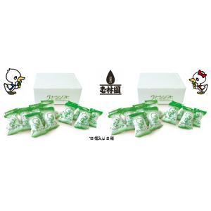 玉林園 グリーンソフト 15個入り×2箱  お抹茶入りソフトクリーム (一部離島配送不可)|gyokurin-en
