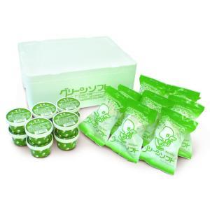 玉林園 グリーンソフト 袋入り、カップ詰め合わせ 10&10セット (一部離島配送不可)|gyokurin-en