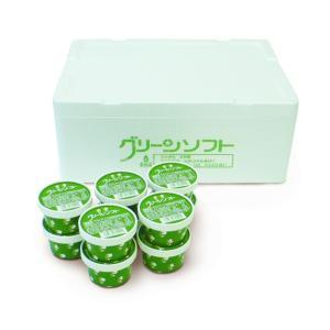 玉林園 グリーンソフト カップ入り10個 (一部離島配送不可)|gyokurin-en