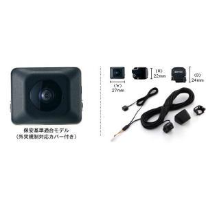 富士通テン イクリプス 俯瞰機能付バックアイカメラ BEC309|gyouhan-shop