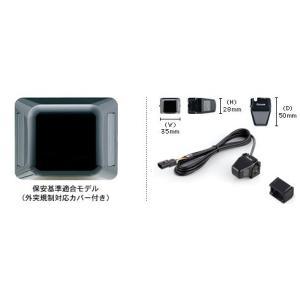 富士通テン イクリプス フロントアイカメラ FEC109|gyouhan-shop