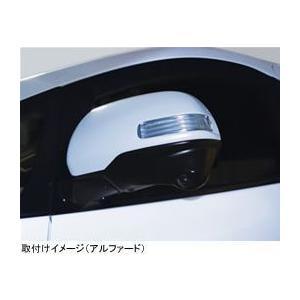 アルパイン ALPINE オプション KTX-Y003PR サイドビューカメラ プリウス専用 スマートインストールキット 日本限定 H21 5〜現在 選択
