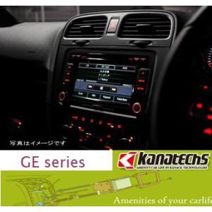 カナック 企画 GE-PE201 車種:プジョー207 当店一番人気 代引き不可 カナテクス 307 輸入車用カーAVトレードインキット