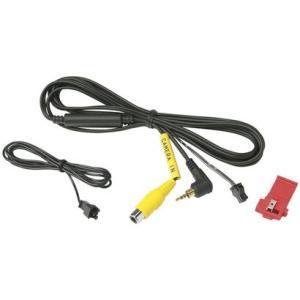 パナソニック ゴリラ Panasonic Gollira CA-PBCX2D リヤビューカメラ接続ケーブル サンヨー品番【NVP-BCX2】|gyouhan-shop