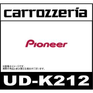 パイオニア Pioneer カロッツェリア carrozzeria UD-K212 トゥイーター/ツィーター取付キット|gyouhan-shop