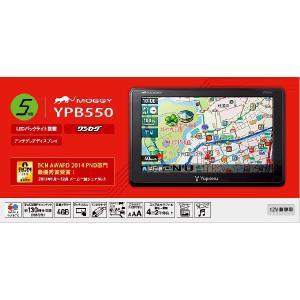 ユピテル YPB550 5.0インチ ワンセグナビ|gyouhan-shop