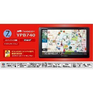 ユピテル YPB740 7.0インチ ワンセグナビ|gyouhan-shop