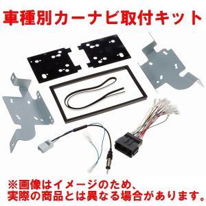 <title>ジャストフィット KJ-H61DE+RCA018H ビュー切替対応 ナビ取付キット シャトル HV含む GP8.9 GK8.9 送料無料でお届けします H27 5- ナビ装着スペシャルパッケージ</title>
