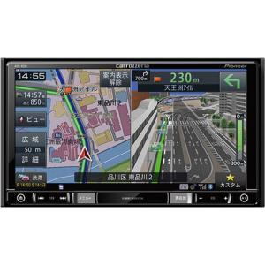 在庫有 即納 パイオニア カロッツェリア 楽ナビ AVIC-RZ06II 7V型ワイド 地デジフルセグ/CD DVD再生/Bluetooth/SD USB AUX対応 gyouhan-shop