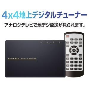 KEIYO 車載用地デジチューナー AN-T019 4x4 フルセグ 地上デジタルチューナー ケイヨーエンジニアリング ( AN-T018後継 )|gyouhan-shop