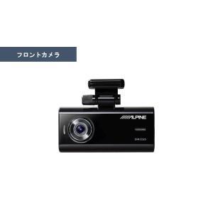 ■フロントカメラを搭載 ■シンプルな機能でトラブルに備えたい方おすすめ ■シーンに合わせた4種類の録...