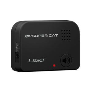 【在庫有】ユピテル LS20 レーザー探知性能約40%UP レーザー受信機【LS10の新型】 日本製 3年保証 レーザー式オービス対応 LS-20 gyouhan-shop