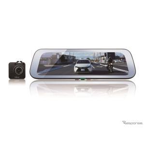 【在庫有】セルスター CS-1000SM デジタルインナーミラー ドラレコ 64GB microSD付 GPS付 大型9.35インチ液晶 日本製 3年保証 ミラー幅261mm CS1000SM|gyouhan-shop