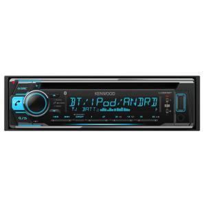 【在庫有り 即納】ケンウッド U360BT 1DINデッキ CD/USB/iPod/Bluetoothレシーバー MP3/WMA/WAV/FLAC/iPhone/iPod/ワイドFM対応 U-360BT U360-BT※U370BT従来品|gyouhan-shop