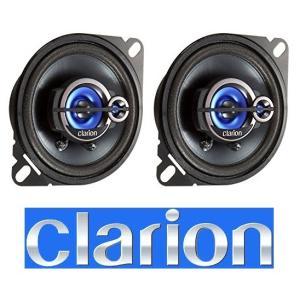 クラリオン SRT1033 10cmマルチアキシャル3WAYスピーカー 左右セット 2本1組  車載用10センチスピーカー Clarion SRT-1033|gyouhan-shop