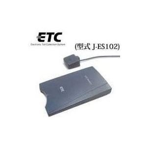 FURUNO 古野電気 アンテナ分離型 ETC車載器 ETC J-ES102 DC12V DC24V 対応 軽自動車から大型トラックまで対応 ETC車載機|gyouhan-shop