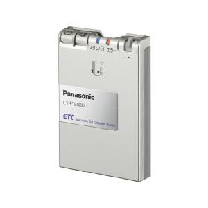 パナソニック Panasonic ETC車載器 アンテナ分離型 CY-ET908D アンテナ分離型ETC|gyouhan-shop