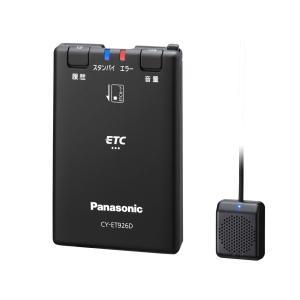 【1〜2営業日出荷】パナソニック CY-ET926D Panasonic ETC車載器 アンテナ分離型 ETC車載機 12V 24V 対応( CY-ET925KD 後継 )CY-ET926KD|gyouhan-shop