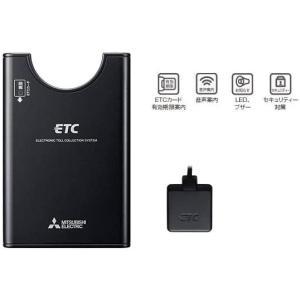 即納 三菱電機 EP-6319EXRK ETC車載器 アンテナ分離 スピーカー一体型 ETCカード有効期限案内 ETC車載機 EP-6319EX EP6319EXRK|gyouhan-shop