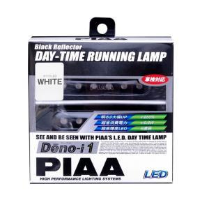 PIAA L-221W【特Y】Dene-i1 ドレスアップ6連LED|gyouhan-shop