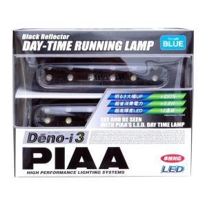 PIAA L-223B 特Y Dene-i3 永遠の定番 商舗 ドレスアップ12連LED