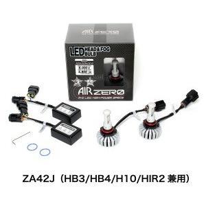 シーバスリンク LEDヘッドライト LEDフォグライト ZA42J HB3/HB4/H10/HIR2 6000K 4800lm 3年保証 車検対応 安心の日本メーカー|gyouhan-shop